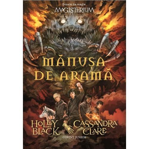 manusa_de_arama(1)